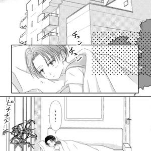 さよならの恋人 6