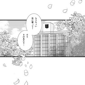 さよならの恋人1