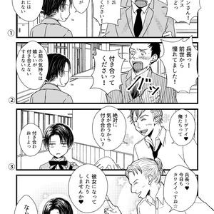 さよならの恋人2