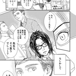 さよならの恋人3