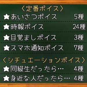 夢咲楓 個人ボイス【ゲーム部プロジェクト】
