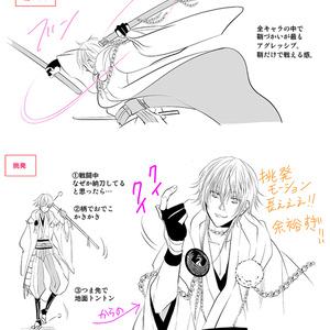 【通販再開】刀ステ・殺陣レポまとめ本