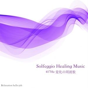 Solfeggio Healing Music 417Hz