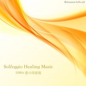 Solfeggio Healing Music 528Hz
