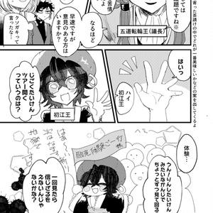 COMITIA125新刊