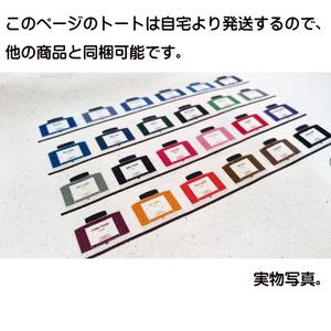 インクトート【同梱可】