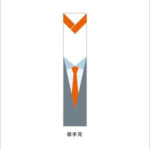 オリジナル箸袋(無料)