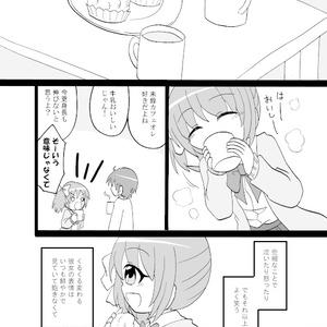 【創作】蒼と紅のミルフィーユ