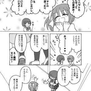 【創作】夏と夜のミルフィーユ