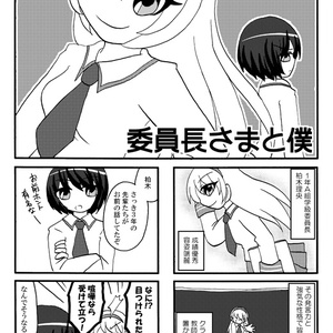【創作】Re:4