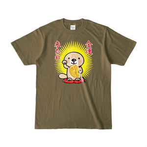 ラッコさん開運Tシャツ(オリーブ)