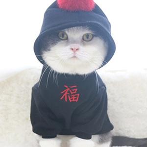 可愛いポンポンニャンタ・ワンちゃん秋冬パーカー洋服 [福]文字飾りブラック猫犬 ペットウェア