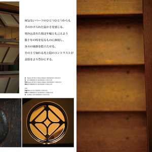 【DL版】豊郷!! 2012(豊郷!! 2012(けいおん!の学校モデル旧豊郷小学校のガイドブック)