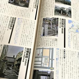 【在庫処分・B級品・旧作】秘封RRB京都2012