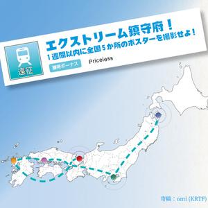 【無料公開】エクストリーム鎮守府(鎮守府周辺案内より)