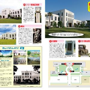 豊郷!! 2012(けいおん!の学校モデル旧豊郷小学校のガイドブック)