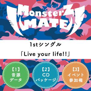 【150セット限定】1stシングル「Live your life!!」(データ➕CD➕8/17イベント参加権)