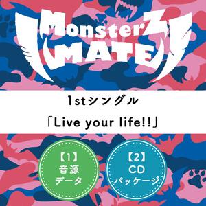 【在庫復活】1stシングル「Live your life!!」(データ➕CD)