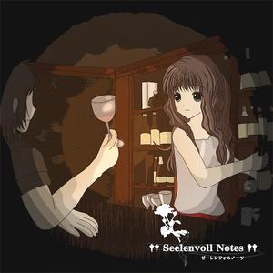 シラトリの剣-Vocaloid Edition-