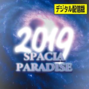 SPACIA PARADISE 2019(デジタル配信版)