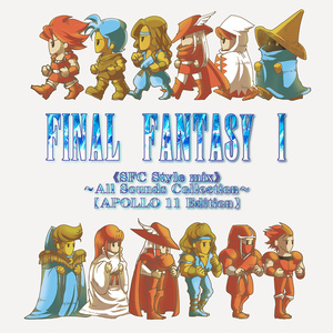 FINAL FANTASY I 《SFC Style mix》 ~All Sounds Collection~ 【APOLLO 11 Edition】
