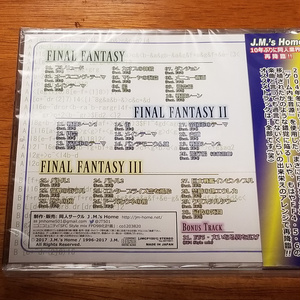 【C92】FINAL FANTASY I/II/III SFC Style mix ~Complete Edition by FPD98~(プレスCD版)