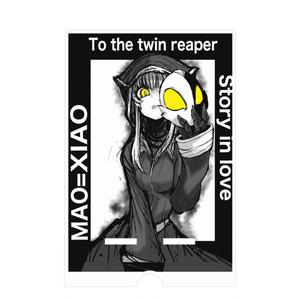 双子の死神に恋する話:シャオ