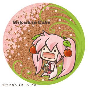 桜ミク菌コルクコースター