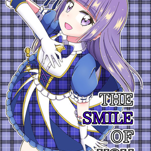 THE SMILE OF YOU