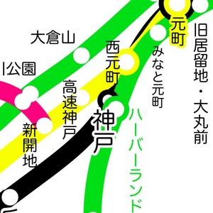 【電子版】最強の京阪神滋路線図