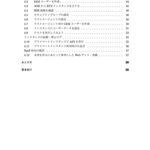 【書籍+電子書籍DLカードセット】WebPagetest で始めるパフォーマンス計測