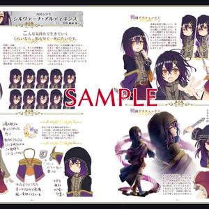 【DL版】リアリティ×マインズ  公式ビジュアルブック