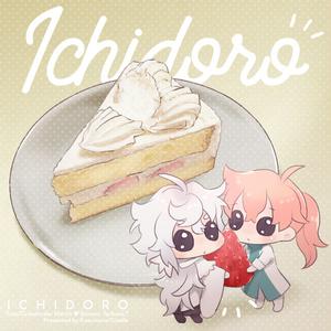 Ichidoro