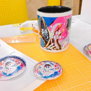 色松マグカップ