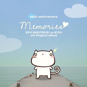 """水月陵 4th オリジナルアルバム """"Memories"""""""