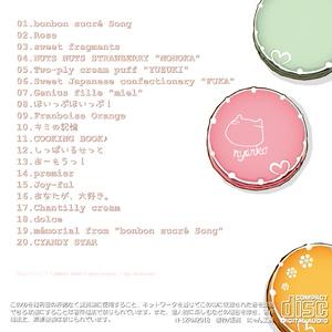 あなたに恋する恋愛ルセット オリジナルサウンドトラック