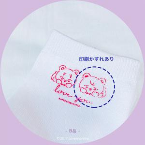 2021/W♡くつ下(まお&りつ)