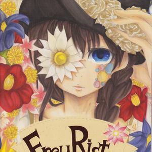 イラスト本「FreuRiste」