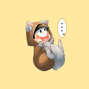 無言で抱っこを求めるケモ松缶バッチ(十四松)