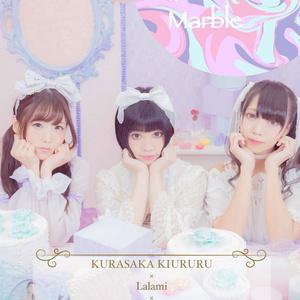 音楽CD×写真集「Marvelous×Marble」