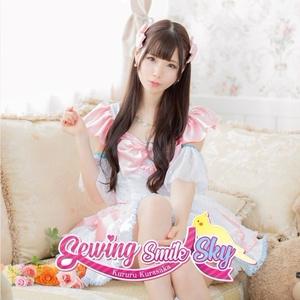 CDミニアルバム「Sewing Smile Sky」