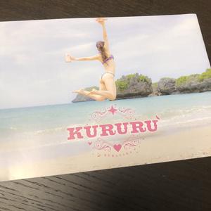 紙写真集「沖縄に行ってきました」