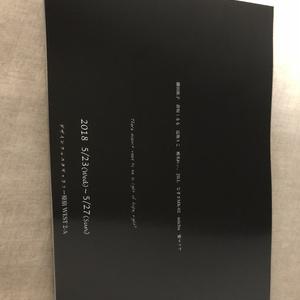 紙写真集「エモーショナル・ラブソング」