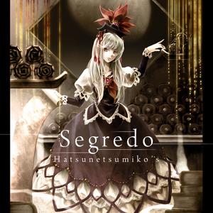 Segredo (2016 Re-Treatment mp3)