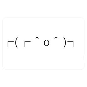 ┌(┌^o^)┐