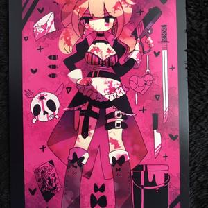 ポストカード③