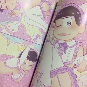 【イラスト本】カラ松×メイド服コレクション