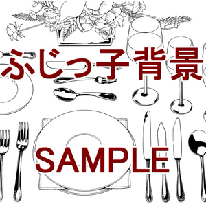 小物_食卓(1)