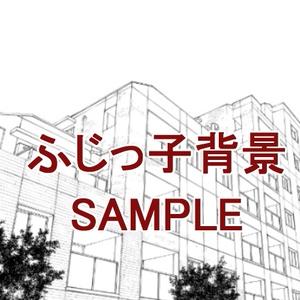 マンション_外観(1)