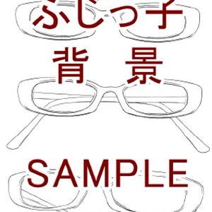 小物_メガネ(2)